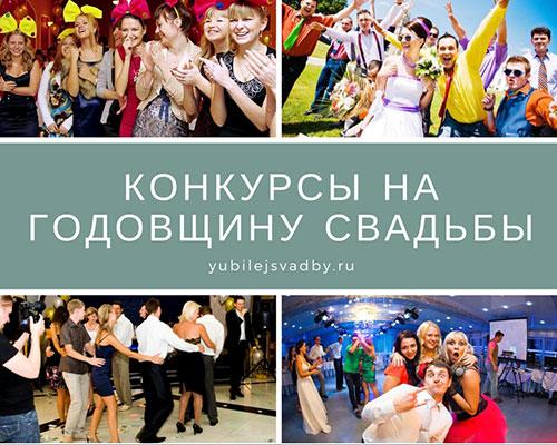 Сценарий юбилея 20 лет девушке прикольный с конкурсами