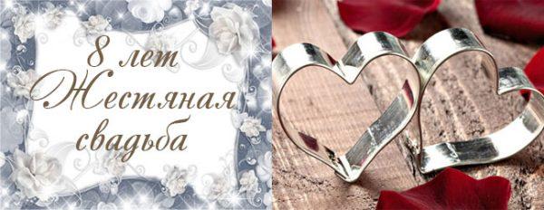 Жестяная свадьба (35 картинок) ⭐ Наслаждайтесь юмором! | Свадьба ... | 232x600
