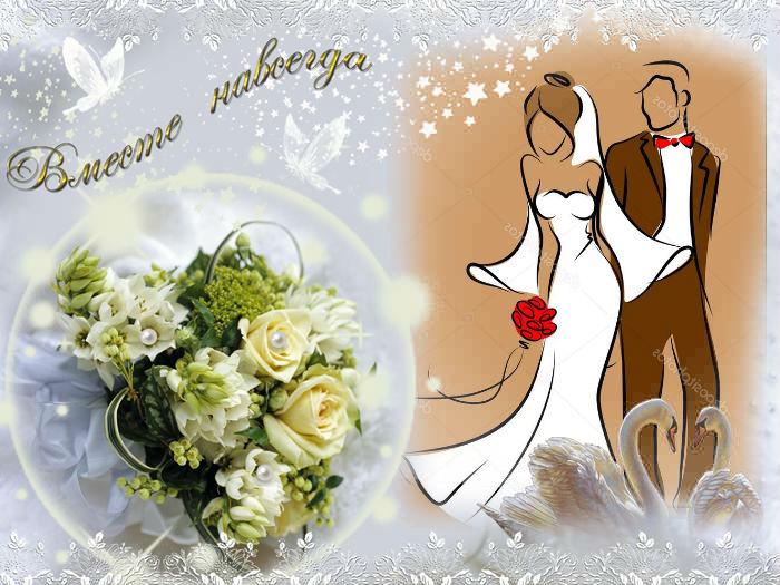 Открытки с очередной годовщиной свадьбы красивые, день