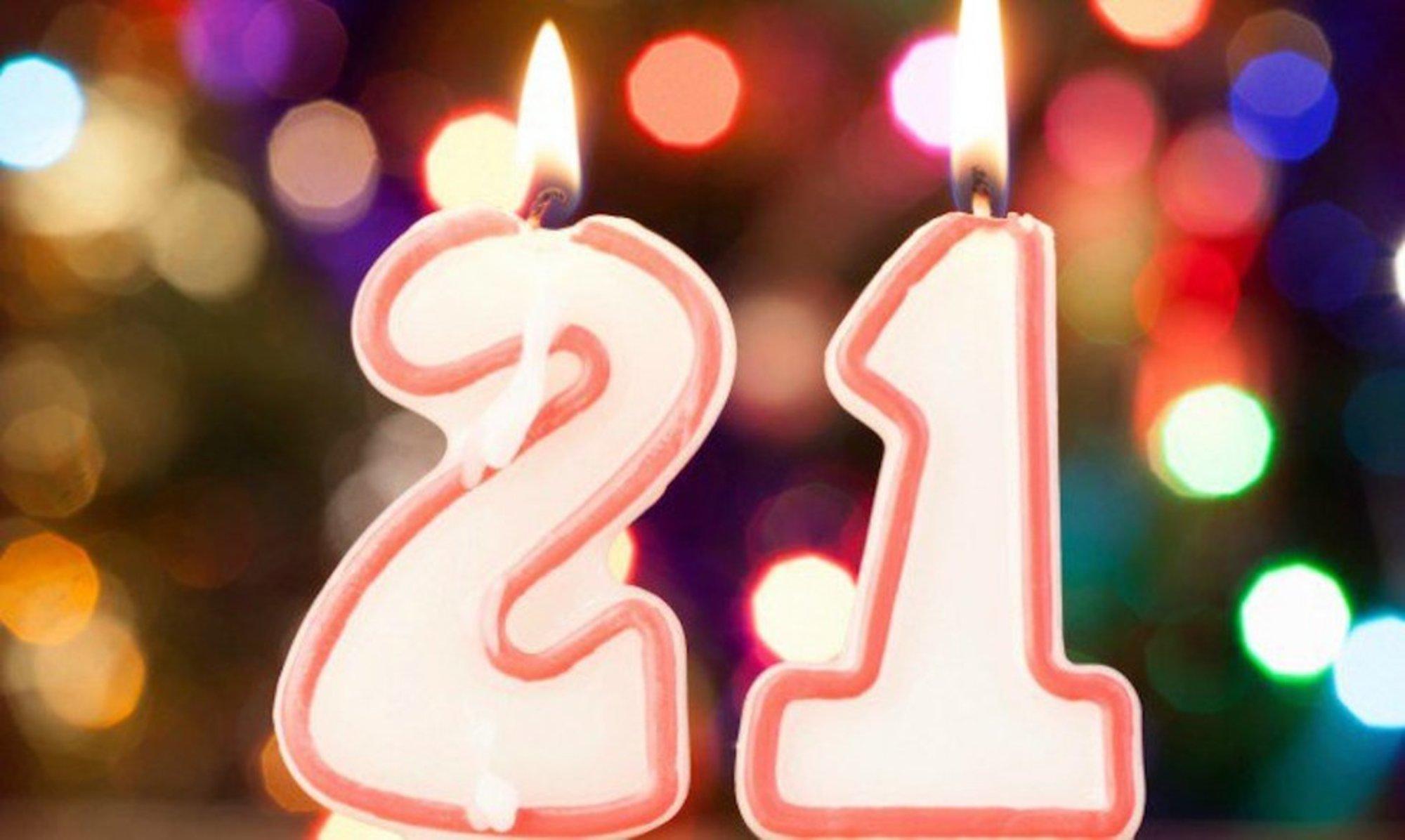 Поздравление компании с 21 летием