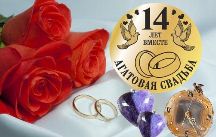 Года, открытки для агатовой свадьбы