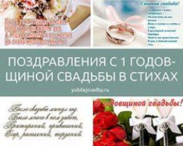 Изображение - Поздравление с первой miniWEB1-12-njkpt0adwa53fxmtwxjc26ywsj9vu61fs4053s3h28